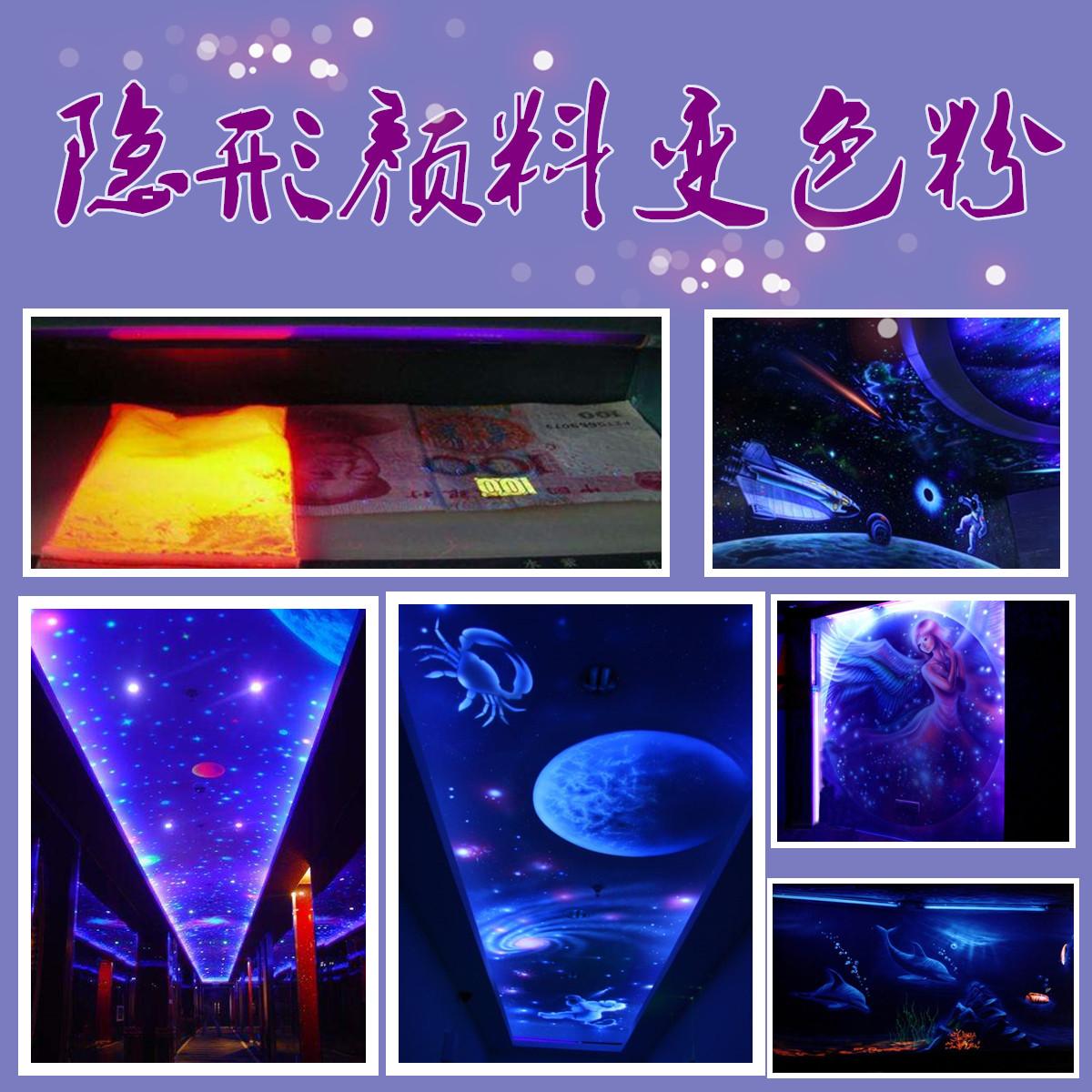 紫外荧光粉1.jpg